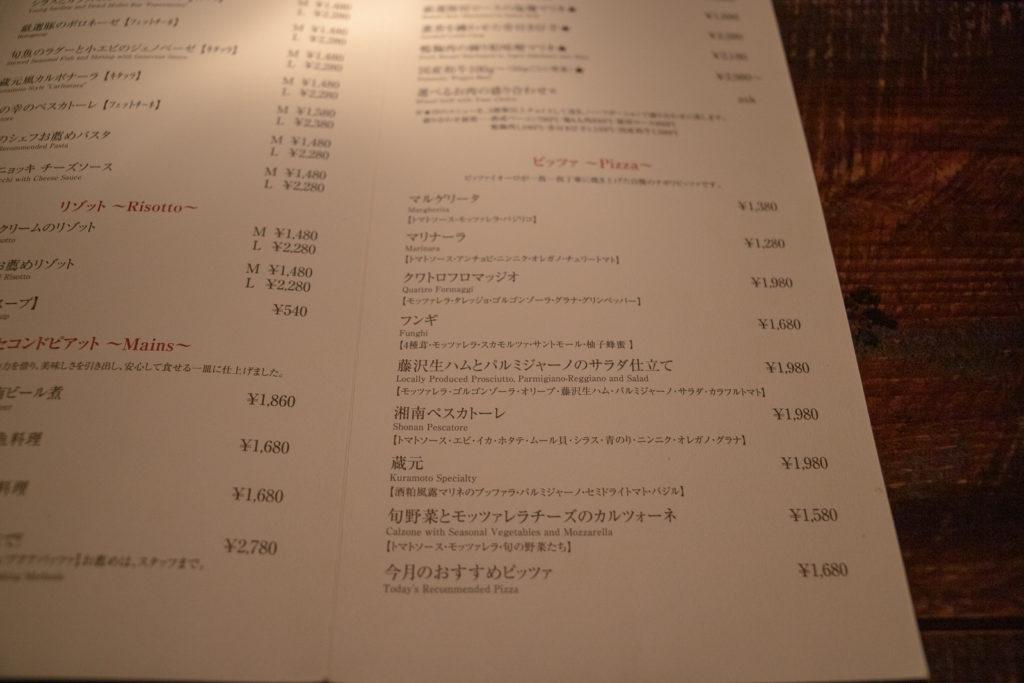 茅ヶ崎おすすめピザ_MOKICHI TRATTORIAメニュー