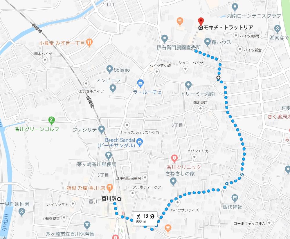 茅ヶ崎おすすめピザ_MOKICHI TRATTORIA_相模線香川駅から店舗までの道順
