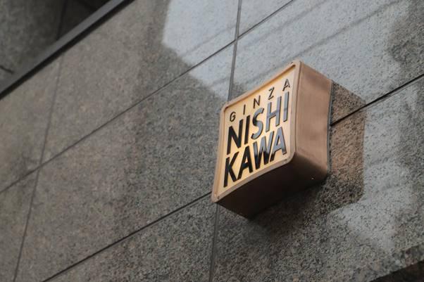 東京食パンまとめ_銀座銀座に志かわ_看板