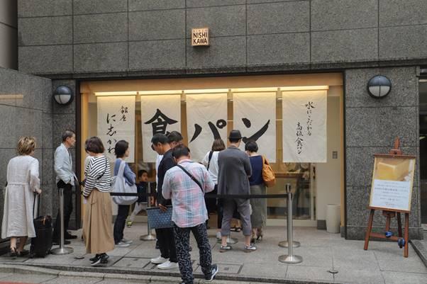 東京食パンまとめ_銀座銀座に志かわ_店舗外観
