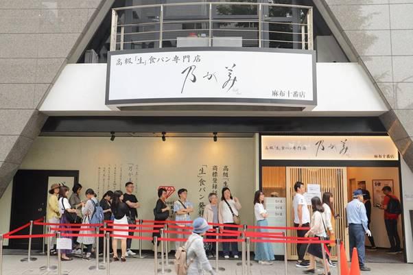 東京食パンまとめ_麻布十番乃が美_店舗外観