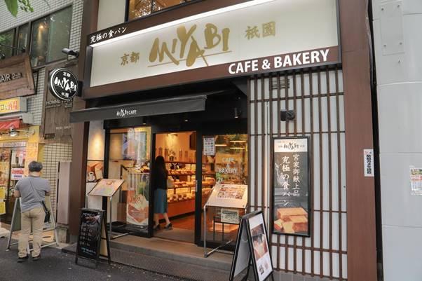 東京食パンまとめ_神保町京都MIYABI_店舗外観