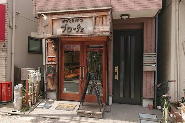 東京食パンまとめ_金町ブローチェ_店舗外観